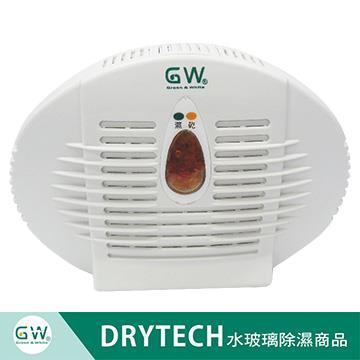 GW水玻璃 迷你除濕機-大 AE-500AA-003