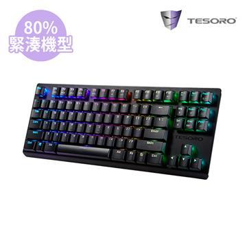 TESORO GRAM剋龍劍幻彩版TKL機械鍵盤