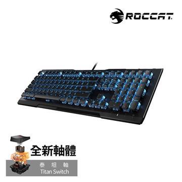 ROCCAT VULCAN 80機械電競鍵盤 Vulcan80(US)BW