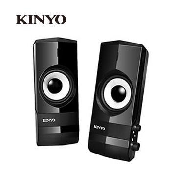 KINYO PS-380 2.0多媒體音箱