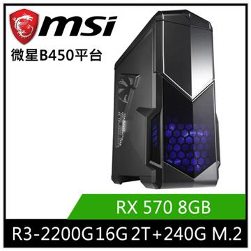 微星平台[魔幻遊俠]R3四核獨顯SSD電玩機