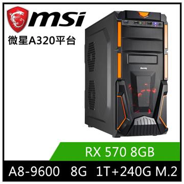 微星平台[疾光首領]A8四核獨顯SSD電玩機
