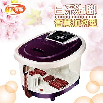 【GTSTAR】日本櫻花紫款智慧加熱泡腳機