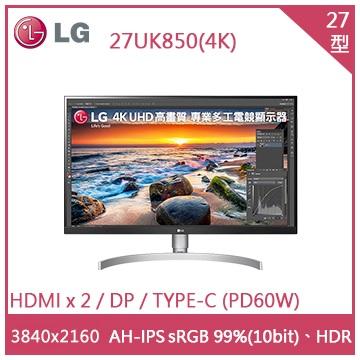 【福利品】【27型】LG 4K AH-IPS 液晶螢幕