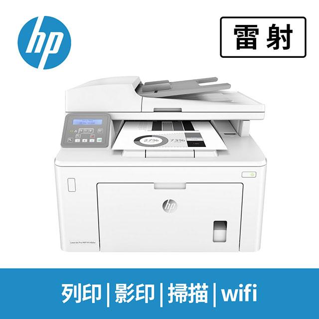 惠普HP LJ PRO MFP M148dw雷射複合機
