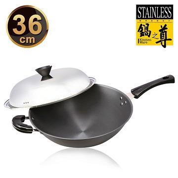 鍋之尊 鈦金陽極炒鍋 36公分