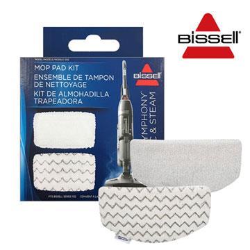 Bissell 超細纖維拖把墊(2入)