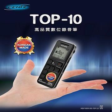 CENIX 數位錄音筆(8G) TOP-10