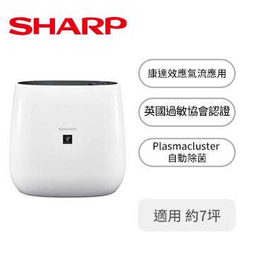 夏普SHARP 7坪自動除菌離子空氣清淨機
