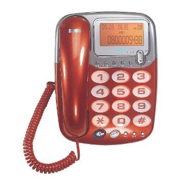 SAMPO 聲寶來電顯示型有線電話