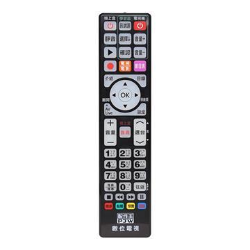 PJW機上盒電視萬用遙控器 RM-UA09