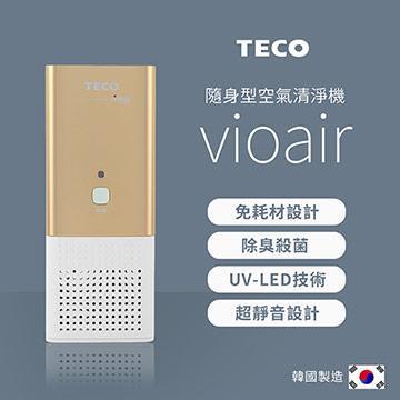 東元個人隨身型空氣清淨機