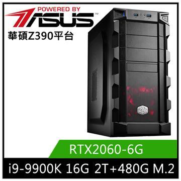 華碩平台[江湖星將]i9八核獨顯SSD電玩機