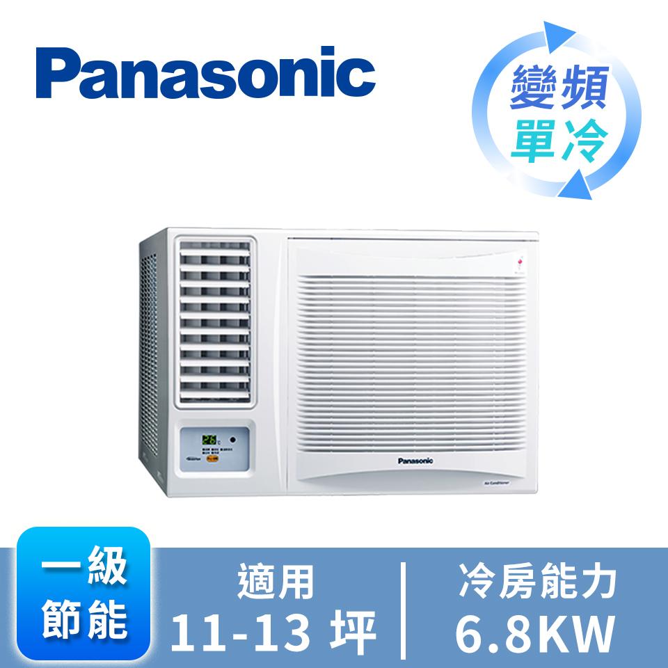 Panasonic 窗型變頻單冷空調