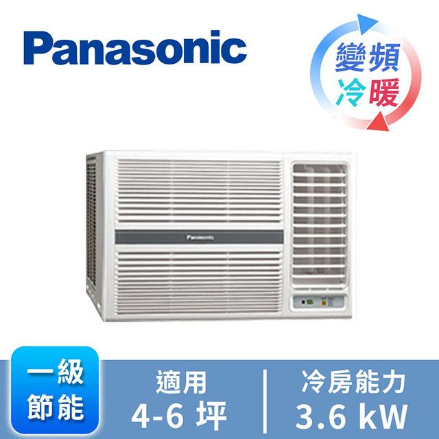Panasonic 窗型變頻冷暖空調