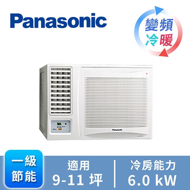 Panasonic 窗型變頻冷暖空調 CW-P60LHA2(左吹)