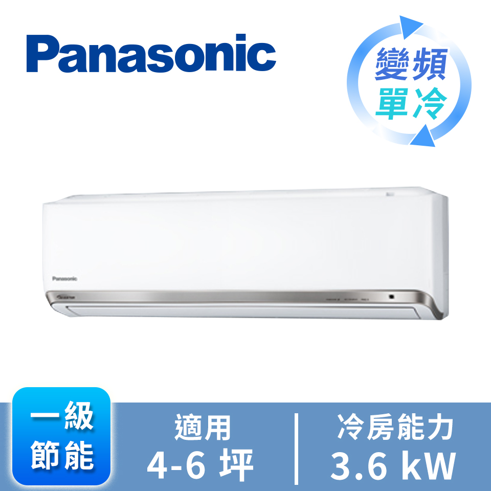 Panasonic ECONAVI+nanoeX1對1變頻單冷空調 CU-PX36FCA2