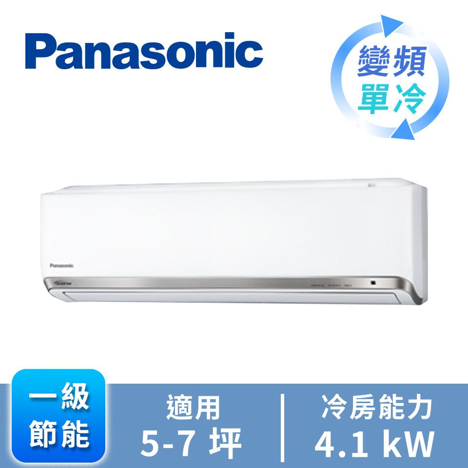 Panasonic ECONAVI+nanoeX1對1變頻單冷空調 CU-PX40FCA2