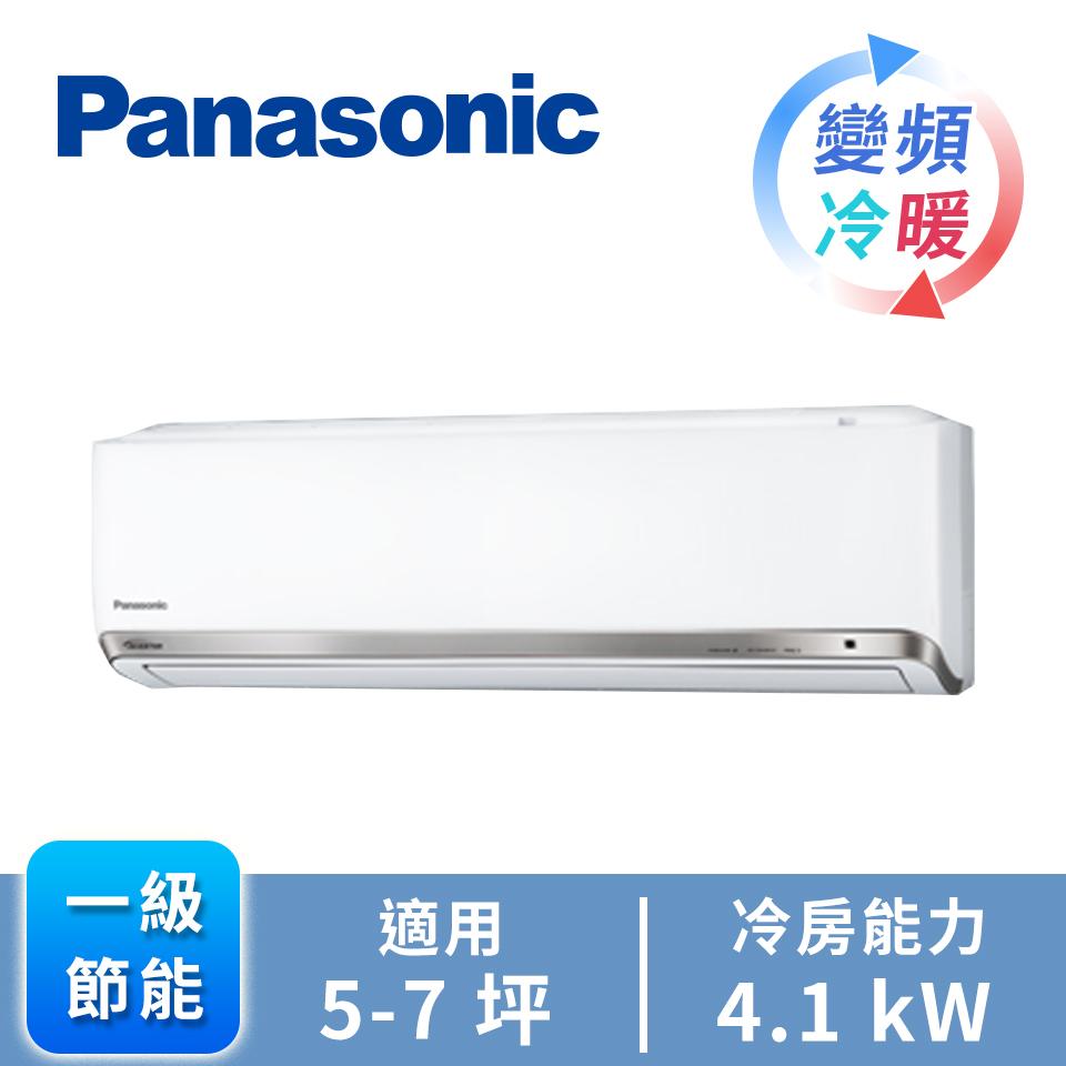 Panasonic ECONAVI+nanoeX1對1變頻冷暖空調 CU-PX40FHA2