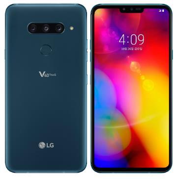 LG V40 ThinQ 藍