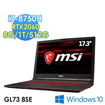 msi微星 GL73 17.3吋筆電(i7-8750H/RTX2060/8G/512G+1T)