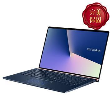 ASUS UX333FA-皇家藍 13.3吋筆電(i5-8265U/8G/512G/虛擬數字觸控板)