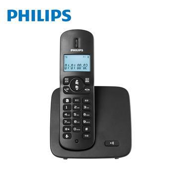 PHILIPS 2.4GHz數位DECT無線電話 DCTG1861B/96