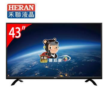 HERAN 43型低藍光顯示器 HF-43DB7