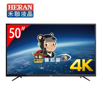 HERAN 50型4K智慧聯網顯示器
