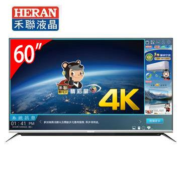 HERAN 60型4K智慧聯網顯示器
