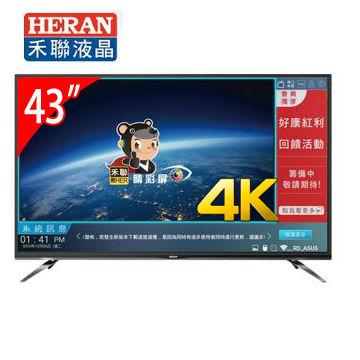 HERAN 43型4K安卓聯網顯示器 HD-43UDF26