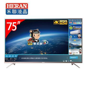 HERAN 75型4K安卓聯網顯示器