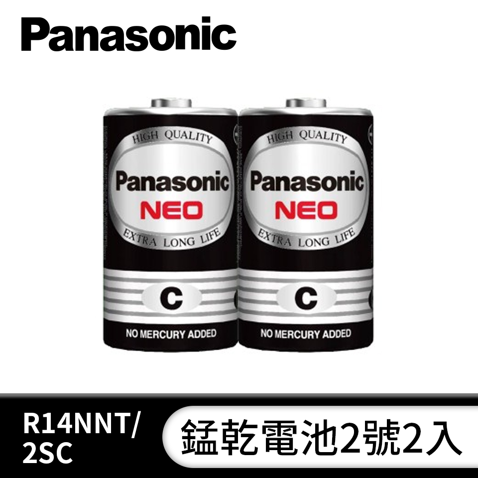 Panasonic 錳乾電池2號2入