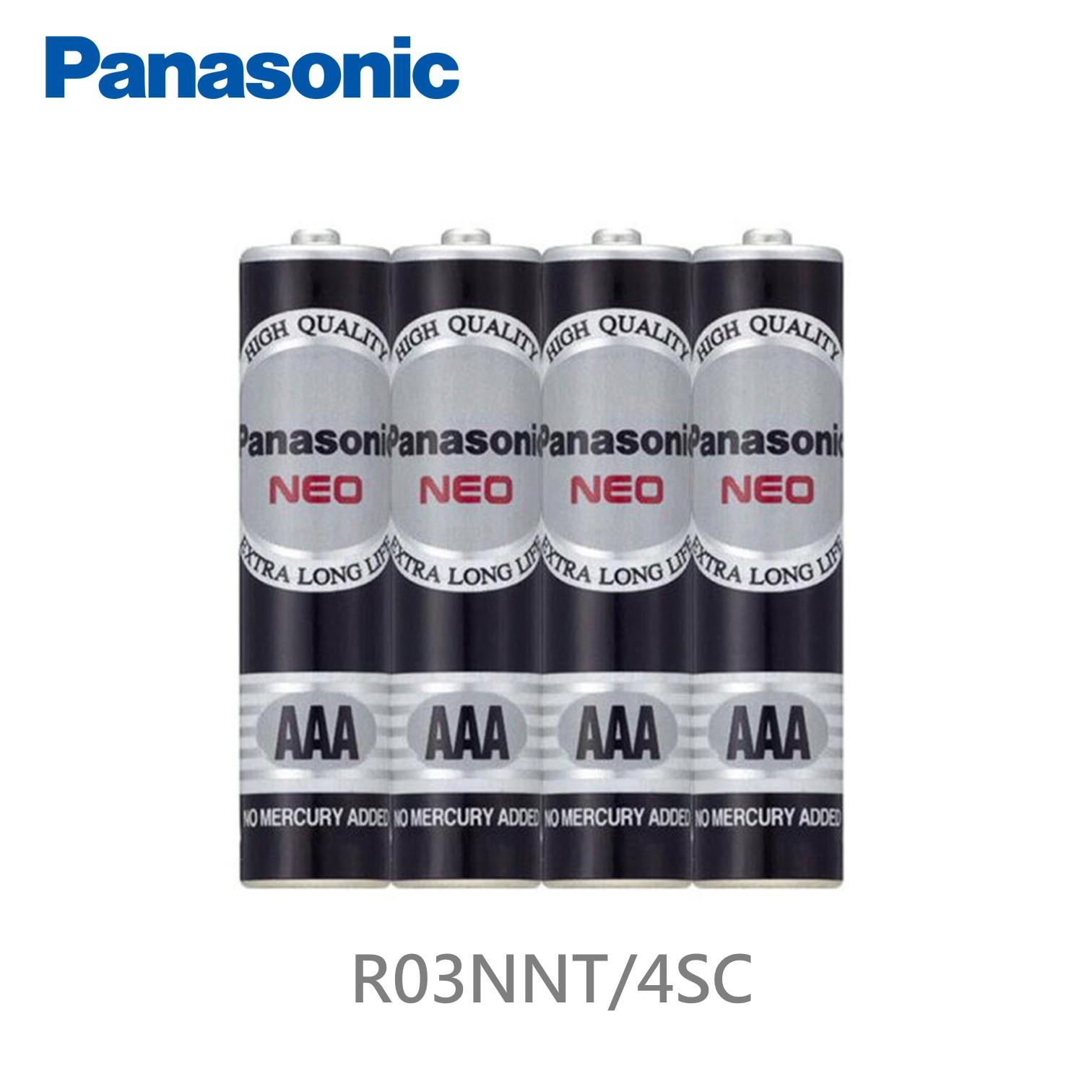 Panasonic 錳乾電池4號4入