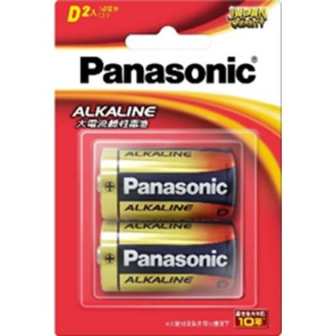 Panasonic 大電流鹼性電池1號2入