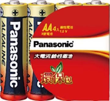 Panasonic 大電流鹼性電池3號4入