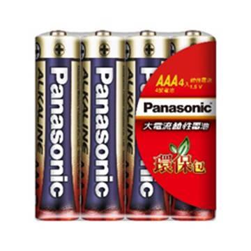 Panasonic 大電流鹼性電池4號4入