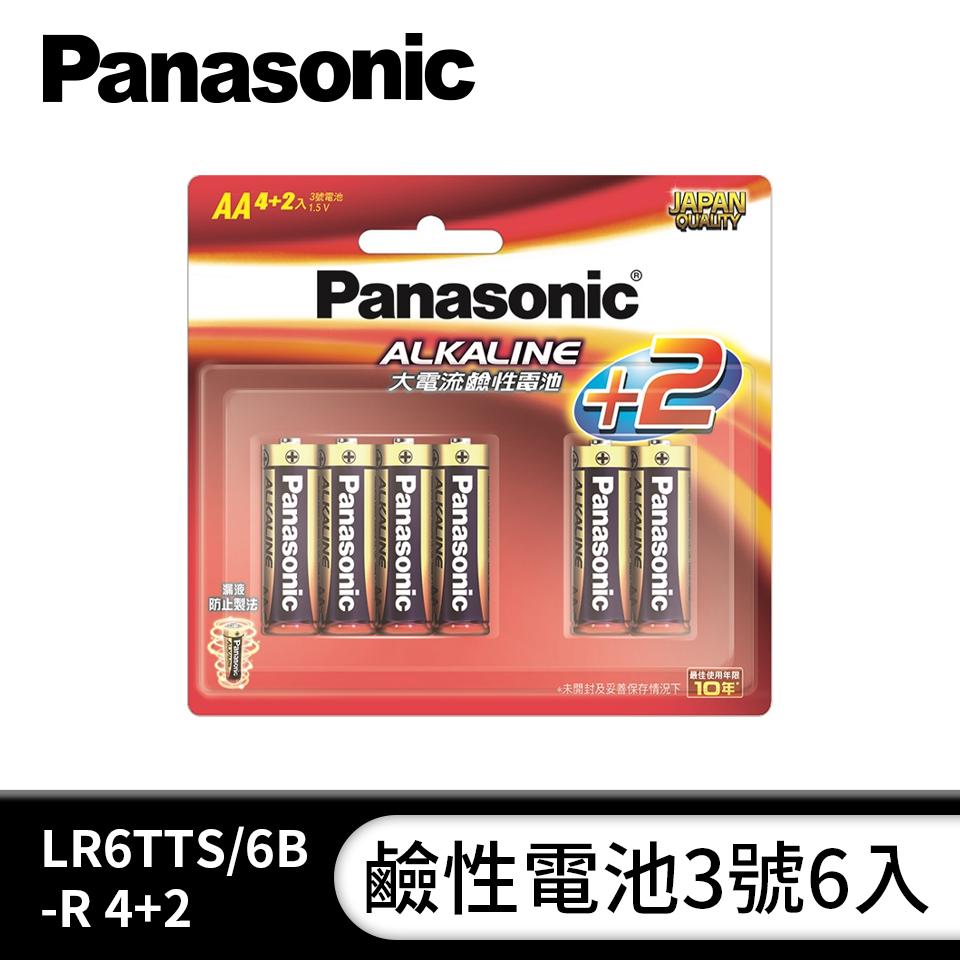 Panasonic 大電流鹼性電池3號6入