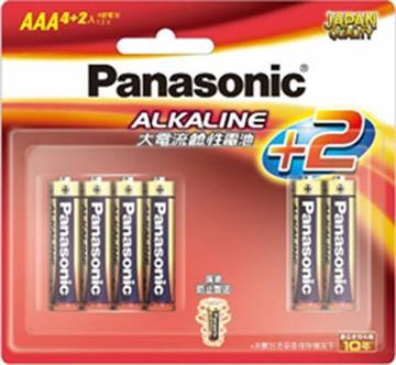 Panasonic 大電流鹼性電池4號6入 LR03TTS/6B-R