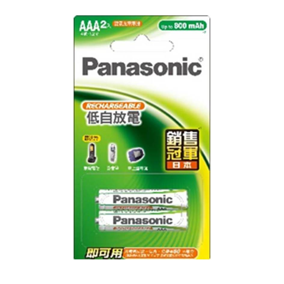 Panasonic 標準型充電電池4號2入