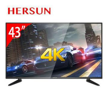 HERSUN 43型4K多媒體液晶顯示器