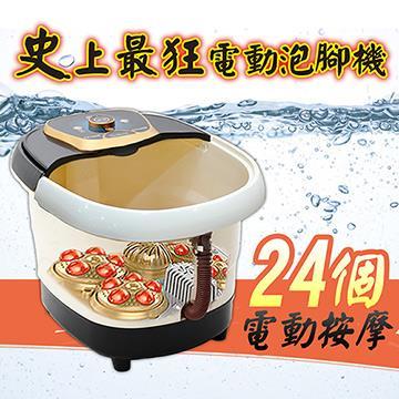 日本摩太郎 電動腳底滾輪按摩SPA泡腳機 H812BY
