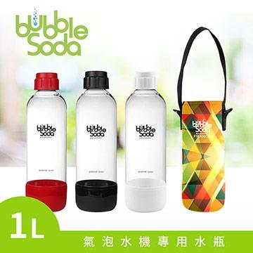 法國BubbleSoda 氣泡水機專用1L水瓶 BS-268-W 白
