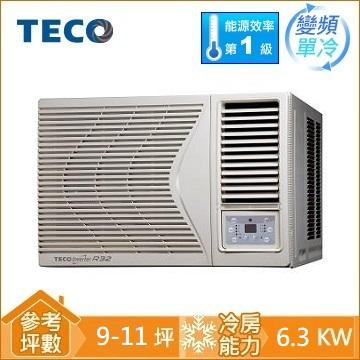 TECO窗型變頻單冷空調