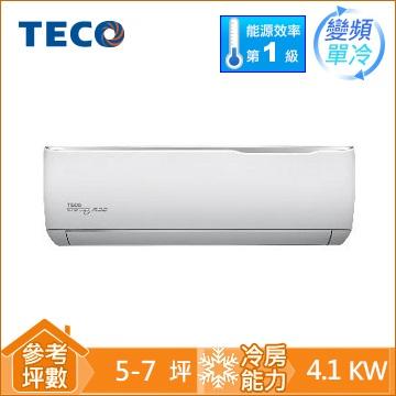 TECO精品一對一變頻單冷空調MS40IC-GA