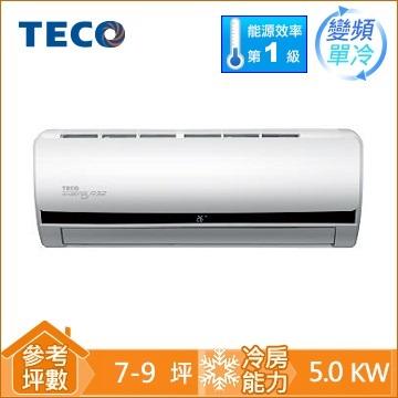 TECO頂級一對一變頻單冷空調MS50IE-HS