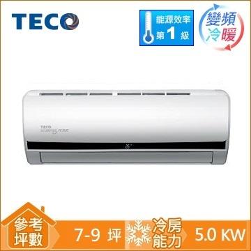 TECO頂級一對一變頻冷暖空調MS50IE-HS