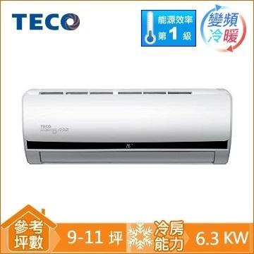 TECO頂級一對一變頻冷暖空調MS63IE-HS