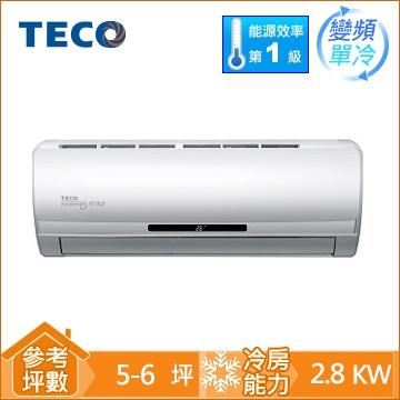 TECO一對一變頻單冷空調MS28IE-CH