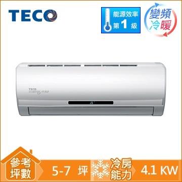 TECO一對一變頻冷暖空調MS40IE-CH